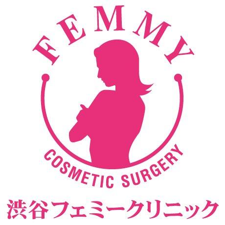 フェミークリニックロゴ